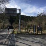 御殿場・長尾口(乙女駐車場)から、金時山山頂への道のり。空いていて、初心者でも日帰りOKです♪