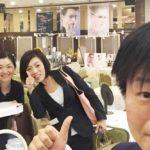 【速報】ヤマトヤ展示会2017 日程が決まりました!今年はいろいろ新しくなるよ・・・♪