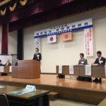 静岡県商工会青年部連合会 通常総会。時に温かく、時には熱い、県青連の二年でした!