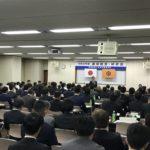 令和元年度 静岡県商工会青年部連合会 通常総会。 県青連理事の任期が終わりました。