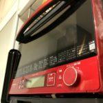 最近の電子レンジがローストビーフや焼き魚、焼き芋にステーキまでできてしまう件。