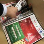 11月末。ヤマトヤ本部にいろいろ届いてます!