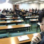 講師アオシマ、教壇に立つ!